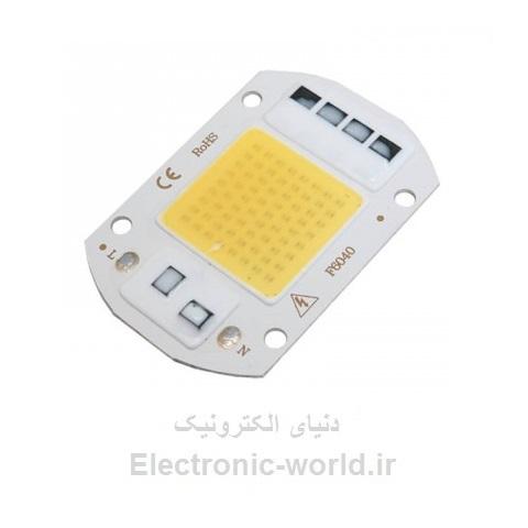 LED با درایور داخلی 220 ولت 50 وات
