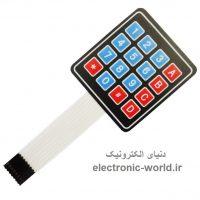 کیپد 4x4 فلت دار مدل 0-9 A-D آبی-قرمز