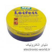 روغن لحیم ایرانی 50 گرمی lotfett
