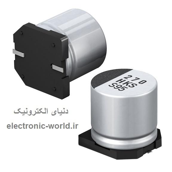 خازن الکترولیتی SMD