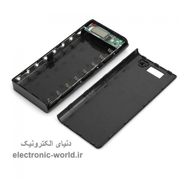 کیس پاوربانک 30000mAh دو خروجی USB به همراه نمایشگر و برد 8 باتری
