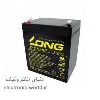 باتری سیلد اسید لانگ 12 ولت 5 آمپر