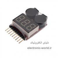 نمایشگر و مانیتورینگ ولتاژ باتری مجهز به آلارم هشدار